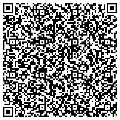 QR-код с контактной информацией организации УКРНИИПРОЕКТСТАЛЬКОНСТРУКЦИЯ, ОАО, ПОЛТАВСКОЕ КОМПЛЕКСНОЕ ОТДЕЛЕНИЕ