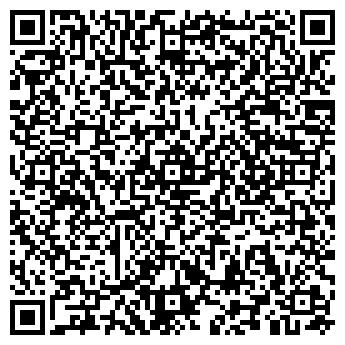 QR-код с контактной информацией организации УЛЬТРА ФИТНЕС