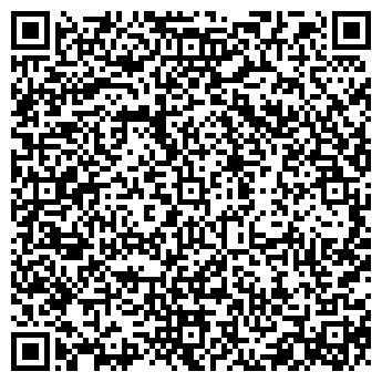 QR-код с контактной информацией организации СОЛОДКОВСКИЙ И К, ООО