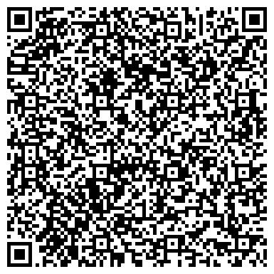 QR-код с контактной информацией организации Отделение по борьбе с организованной преступностью