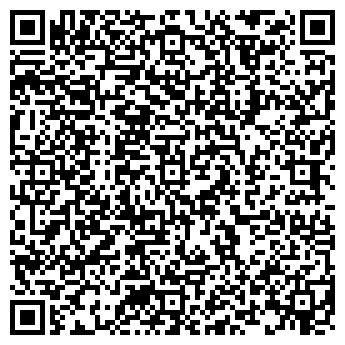 QR-код с контактной информацией организации ИНТРИКОТАЖ, АТЕЛЬЕ, КП