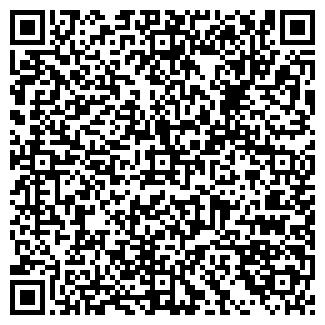 QR-код с контактной информацией организации ФРЕЗИЯ, ООО