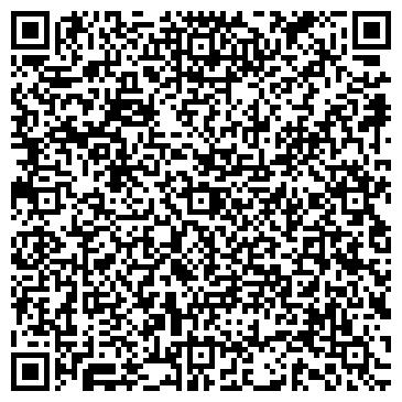 QR-код с контактной информацией организации ТРИДЕНТА АГРО, ПОЛТАВСКИЙ ФИЛИАЛ