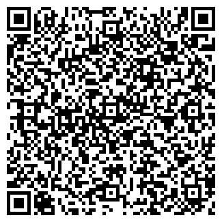 QR-код с контактной информацией организации ЗАРЯ, ЗАО