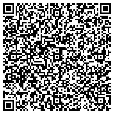 QR-код с контактной информацией организации ЭЛМАРИО, МНОГОПРОФИЛЬНАЯ ЧФ
