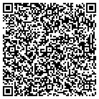 QR-код с контактной информацией организации ЭКОНДА