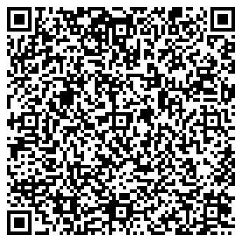 QR-код с контактной информацией организации ТРЫВАЙЛО И.В. СПД ФЛ