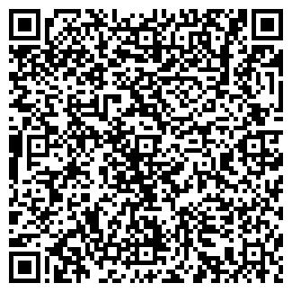 QR-код с контактной информацией организации БЕЛЫЕ СТОЛБЫ