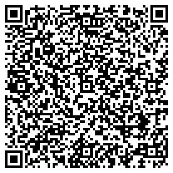 QR-код с контактной информацией организации ОДИНЦОВО-ВАХРОМЕЕВО
