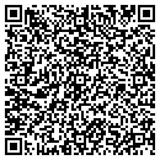 QR-код с контактной информацией организации ЛОНДА