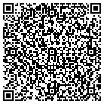 QR-код с контактной информацией организации ЭКЗОТИК