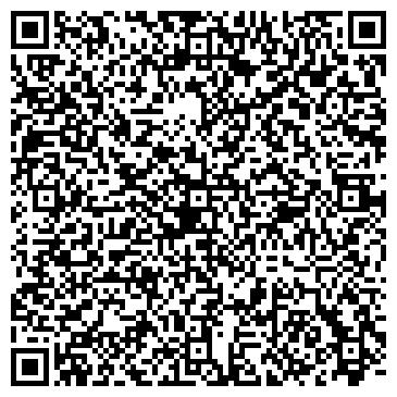 QR-код с контактной информацией организации УКРАИНСКОЕ ОБЩЕСТВО ВЕТЕРАНОВ АФГАНИСТАНА