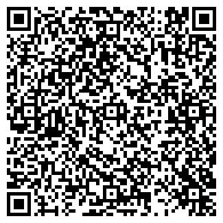 QR-код с контактной информацией организации ВЕСЁЛЫЙ МЫЛОВАР (Закрыто)