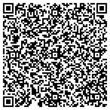 QR-код с контактной информацией организации ВАСЮТИНСКАЯ НАЧАЛЬНАЯ ШКОЛА