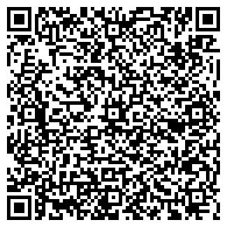 QR-код с контактной информацией организации СОШ №18
