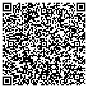 QR-код с контактной информацией организации КАЗАНСКАЯ НАЧАЛЬНАЯ ШКОЛА