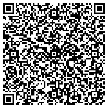 QR-код с контактной информацией организации КРУПИНСКАЯ ШКОЛА