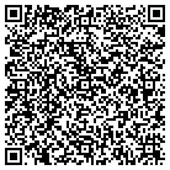 QR-код с контактной информацией организации ПОЛОВИНА Л.В., ЧП
