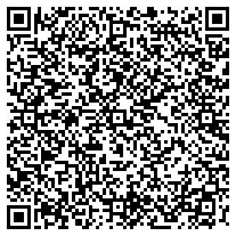 """QR-код с контактной информацией организации """"Форт-Нокс"""""""