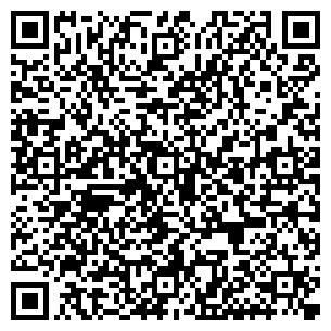 QR-код с контактной информацией организации АЛЬ АМИРА