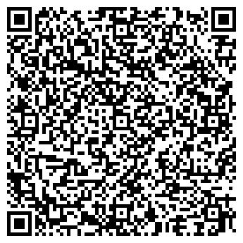 QR-код с контактной информацией организации ДОРИС, ПКП, ЧП