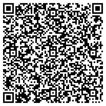 QR-код с контактной информацией организации ВЬЮГА, МАЛОЕ ЧП