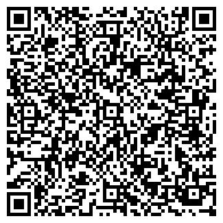QR-код с контактной информацией организации МАССАЖ, ЧП