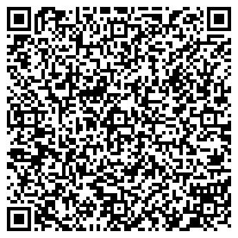 QR-код с контактной информацией организации ПОЛТАВСКИЙ КАМЕНЩИК, ЧМФ
