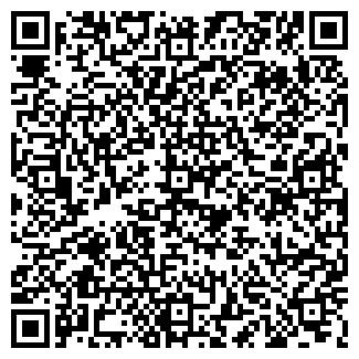 QR-код с контактной информацией организации ДИАН