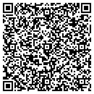 QR-код с контактной информацией организации ПРОСТОР