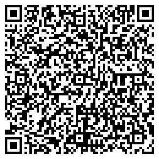 QR-код с контактной информацией организации ЭДЕН