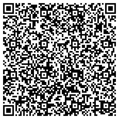 QR-код с контактной информацией организации ВАСИЛЬКОВСКОЕ СЕЛЬСКОХОЗЯЙСТВЕННОЕ УЧЕБНО-ПРОИЗВОДСТВЕННОЕ ООО