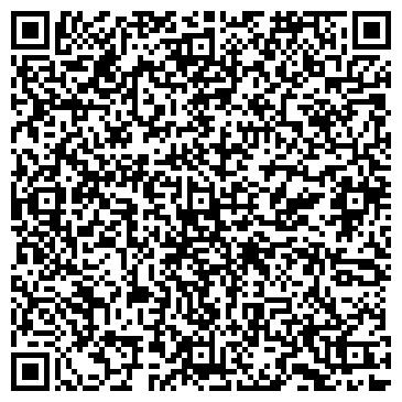 QR-код с контактной информацией организации ПОГРЕБИЩЕНСКИЙ ЩЕБНЕВЫЙ ЗАВОД, ООО