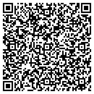 QR-код с контактной информацией организации ЗОРЯНЕ, ГП