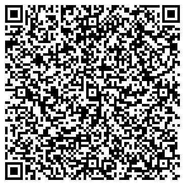 QR-код с контактной информацией организации РОДИНА, ШАХТА, ГОСУДАРСТВЕННОЕ ОАО