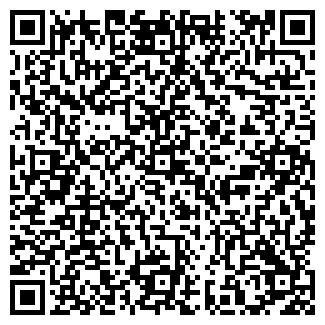 QR-код с контактной информацией организации ГИЛЕЯ, ОАО