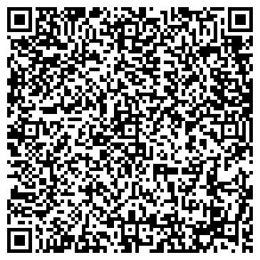 QR-код с контактной информацией организации ВОДОЛЕЙ, МАЛОЕ МНОГОПРОФИЛЬНОЕ ЧП