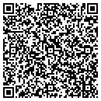 QR-код с контактной информацией организации ЖКО № 8