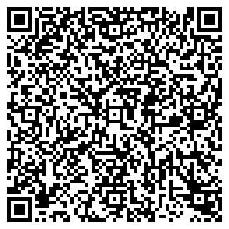 QR-код с контактной информацией организации ЖКО № 9
