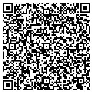 QR-код с контактной информацией организации ЖКО № 11
