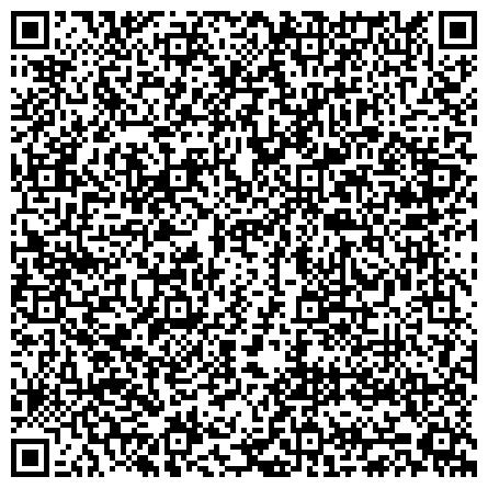 """QR-код с контактной информацией организации Краевое государственное казенное учреждение """"Центр занятости населения Егорьевского района"""""""
