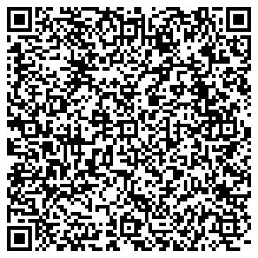 QR-код с контактной информацией организации МОГИЛЯНСКИЙ ЗАВОД СТРОЙМАТЕРИАЛОВ, ОАО