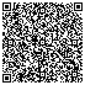 QR-код с контактной информацией организации ОРДЖОНИКИДЗЕВСКИЙ ХЛЕБОЗАВОД