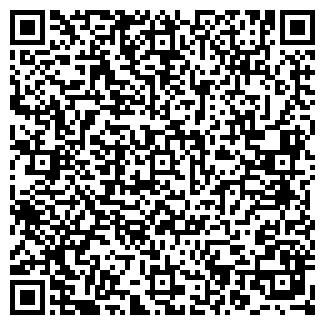 QR-код с контактной информацией организации Я ВЫБИРАЮ!