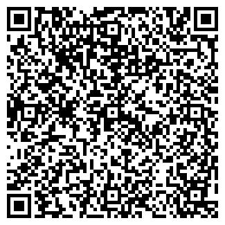 QR-код с контактной информацией организации POSTSCRIPTUM