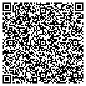QR-код с контактной информацией организации СПРАВОЧНАЯ 701-0-704
