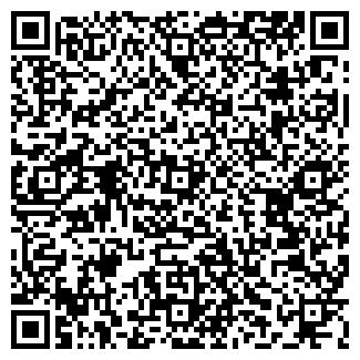 QR-код с контактной информацией организации МОЖАЙСК