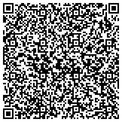 QR-код с контактной информацией организации ОТДЕЛ ВНУТРЕННИХ ДЕЛ (ОВД) ПО ПАВЛОВО-ПОСАДСКОМУ МУНИЦИПАЛЬНОМУ РАЙОНУ
