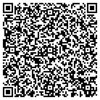 QR-код с контактной информацией организации ООО МЕНСЕН ПАКАДЖИНГ СНГ