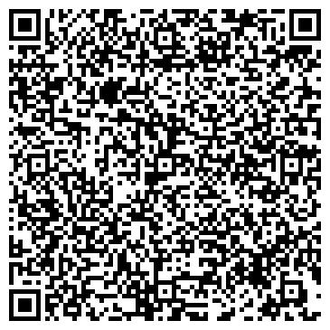 QR-код с контактной информацией организации ЦЕХ ПО КОПЧЕНИЮ И СОЛЕНИЮ РЫБЫ
